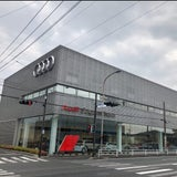 Audi8300