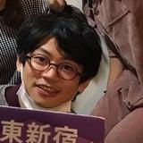Yuzukosho