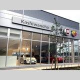 Kashiwanoha